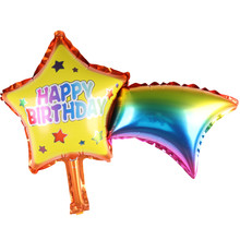 new mini pentagram rainbow film foil balloon wedding banquet baby birthday party decoration balloon(China)