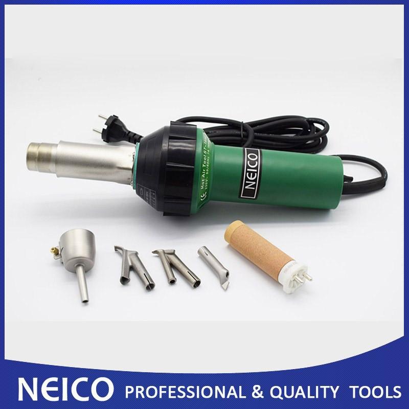 Free Shipping 1600W Hot Air Gun For Plastic Vinyl Floor Welding Heat Gun With Nozzles For
