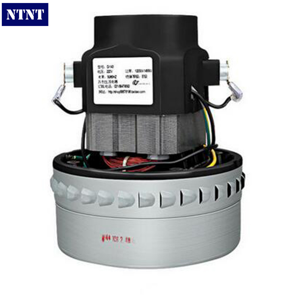 NTNT New 220V 1200W-1400W low noise copper motor 143mm diameter with good quality for vacuum cleaner