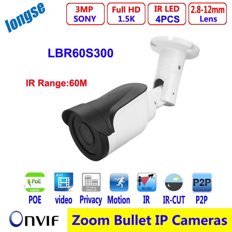 English Version IP Camera 3MP 2 8 12mm Zoom Lens Bullet CCTV Camera With POE Network
