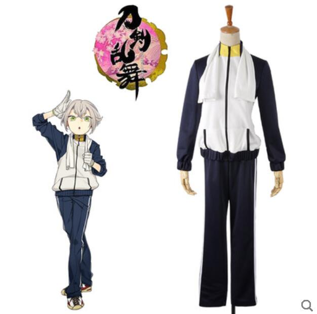 Touken Ranbu Online Cosplay Hotarumaru Halloween Anime Game Cartoon Daily sportswear Man Female Cosplay Costume