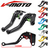 Short Motorcycle CNC Brake Clutch Lever For Kawasaki Z750R 2011 2012 ZX10R Z1000 2007 2014 08