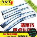A&T car styling For Ford Kuga Escape Rain shield 2013-2015 For Kuga Rain gear with bright strips rain shield gear rain eyebrow