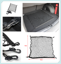 Автомобильный Универсальный Багажник 70*70 см фотовспышка фиксированная