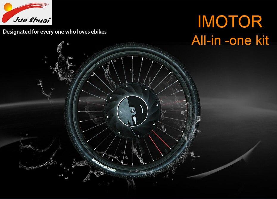 imotor-kit_01