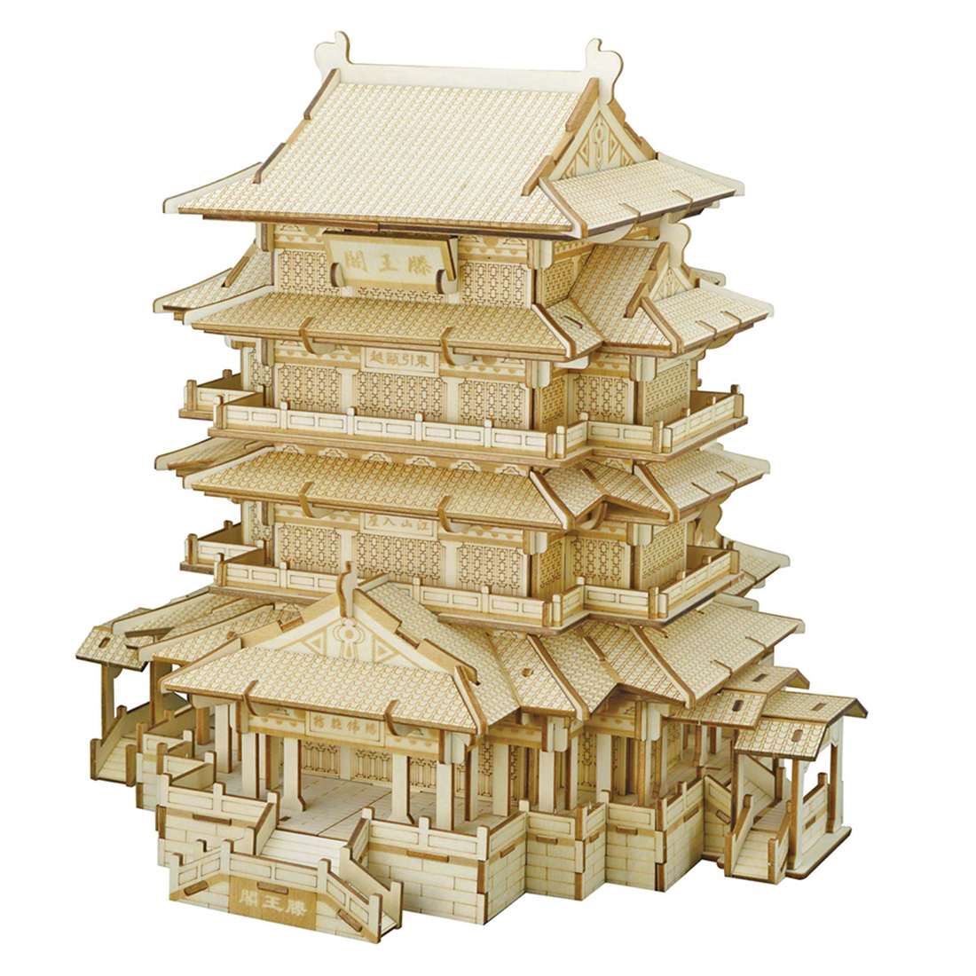 Puzzle de découpe Laser de haute précision 3D en bois Style chinois thème Puzzle Tengwang pavillon Puzzle Puzzles en bois jouets pour enfants
