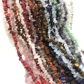 Natural Stone Beads Chips Beads 5-8mm Crystal Strand 16 inch Lrregular Gravel Beads Diy Bracelet For Jewelry making 15 5 strand natural white