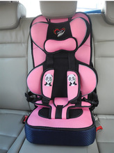 цена на Portable Simple Increased Child Car Safety Seat Booster Cushion Car Baby Chairs Booster Seat  2-12 Years Old Big Size