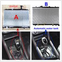 Резервуар для воды, радиатор, охлаждение, Системы радиаторы Запчасти для JAC T40, JAC S2