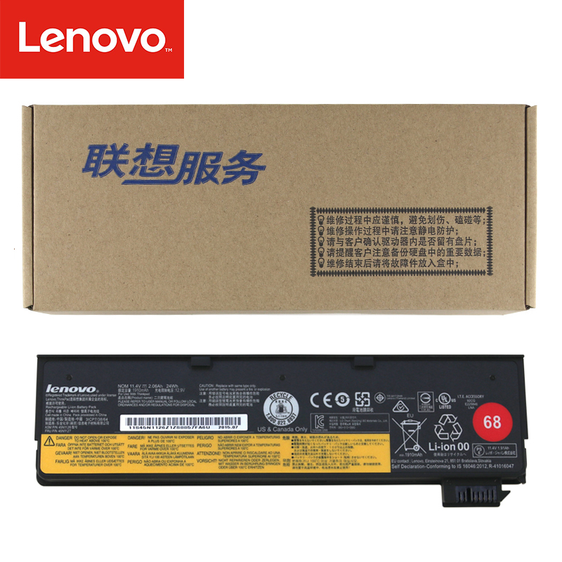 Original Laptop Battery For Lenovo ThinkPad X240 T440S T440 X250 T450S X260 S440 S540 45N1130 45N1131 45N1126 45N1127 3CELL