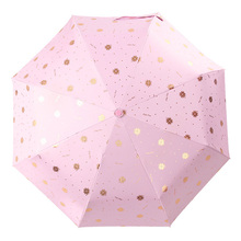 MUERHUA Fully-Automatic Women Umbrella Anti-UV Wind Resistant Folding Auto Sun Protection Pocket Parasol Female