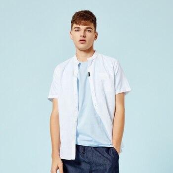 SEMIR Men Short Sleeve Shirt