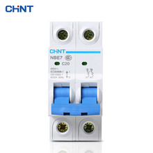 CHNT 2P 20A Miniature Circuit Breaker Household Type C Air Switch Moulded Case Circuit Breaker chnt miniature circuit breaker household type c air switch moulded case circuit breaker 1p 16a