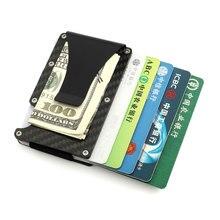 Carbon fiber metal money rfid credit business card wallet walletscarbon fiber metal money rfid credit business card wallet previous colourmoves