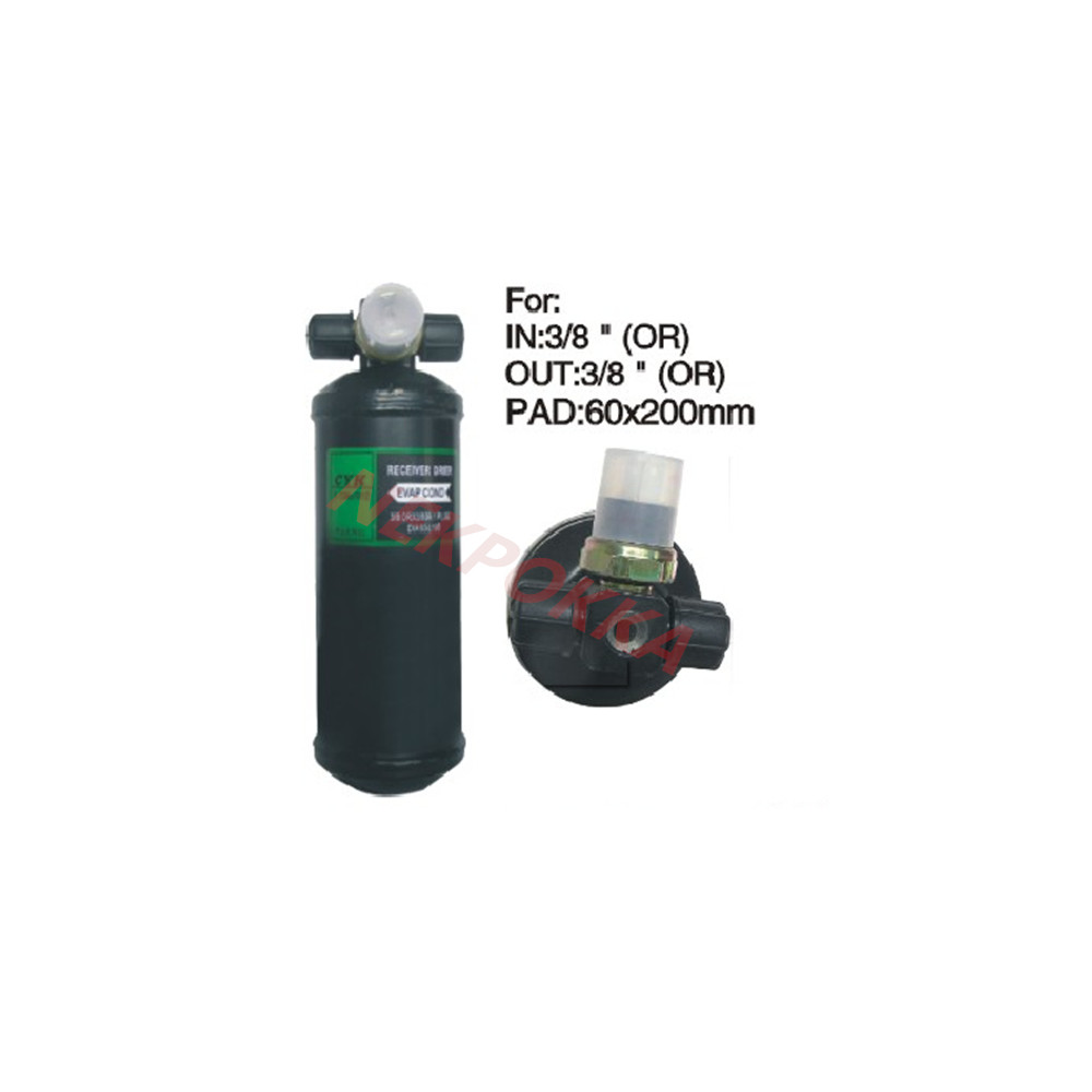 Air conditioning dryer,515 516 318 3R with valve, 3/8-3/8 5/16-5/16 OR General car Drying Bottle image