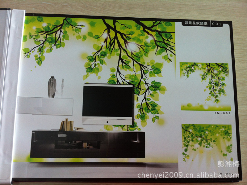 Leaves personalized decoration painted wall murals seamless