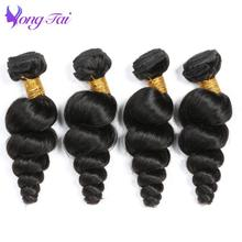 Yongtai Hair Peruvian Loose Wave Remy Hair Bundles 10-26inch 100% Human Hair Extensions Fast Free Shipping 3Pcs Can Be Dyed