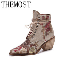 Themost  latest in the European and United States models of short boots