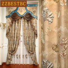 Brown 4D luxury embossed ginkgo Floral blackout curtains for living room with high quality Voile Curtain bedroom hotel