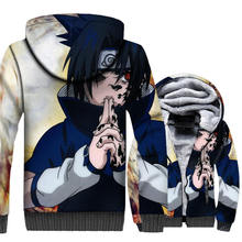 Naruto Uchiha Sasuke 3D Jacket