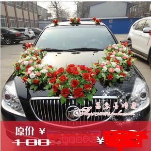 Wedding car decoration Set simulation flower car decoration-in ... on