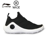 Li Ning Shoes Samurai III 2017 New Men Wade Series Basketball Shoes Cushioning Breathable Slip On