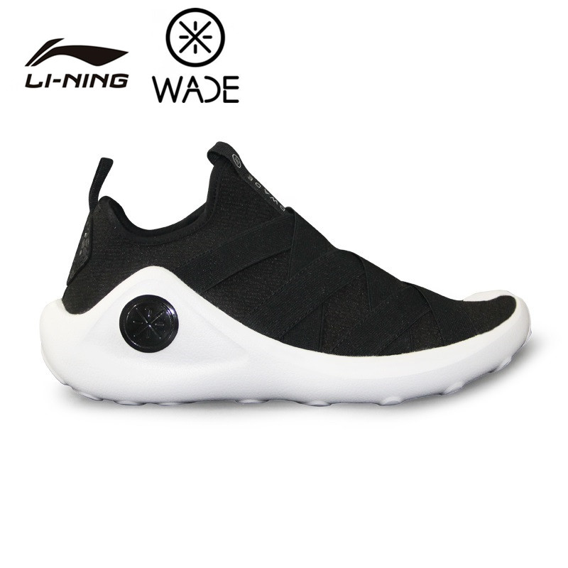 Li Ning Shoes Samurai III 2017 New Men Wade Series Basketball Shoes Cushioning Breathable Slip-On Sneakers Sport Shoes ABCM009