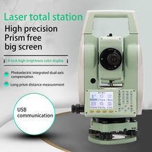 NEW LETER ATS-120A Color screen Reflectorless Total Station стоимость
