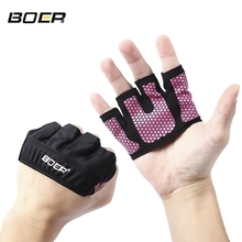 BOER M-L Size Paired Palm Gloves Body Building Fitness Weightlifting Four Fingers Palm Gloves Anti-slip Breathable 2016