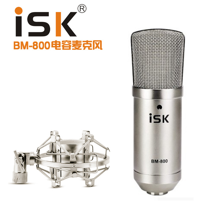 professional recording microphone condenser mic Original new ISK BM-800 for studio and broadcasting without carry case best quality yarmee multi functional condenser studio recording microphone xlr mic yr01