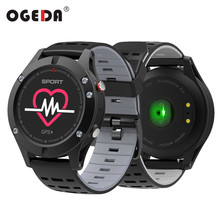 OGEDA Men F5 GPS Smart Watch Altimeter Barometer Thermometer Bluetooth 4 2 font b Smartwatch b