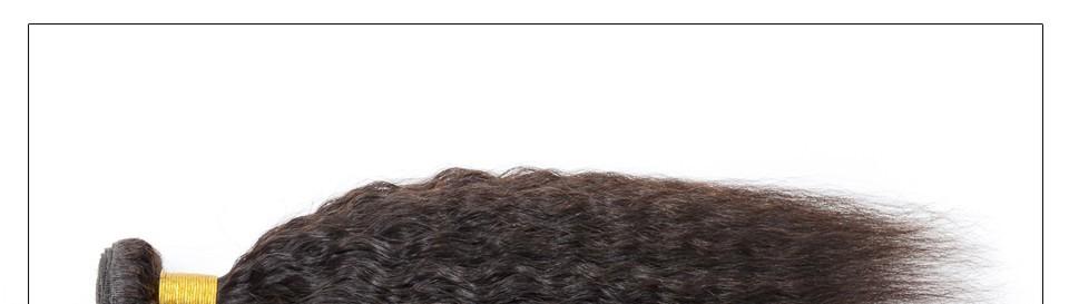 6A Peruvian Virgin Hair Kinky Straight Hair Weave 3pcs Kinky Straight/Coarse Yaki/Italian Yaki Hair Rosa Queen Hair Products