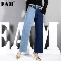 [EAM] 2019 New Autumn Winter High Waist Blue Hit Color Two Piece Stitch Pencil Pants Women Jeans Trousers Fashion Tide SC08