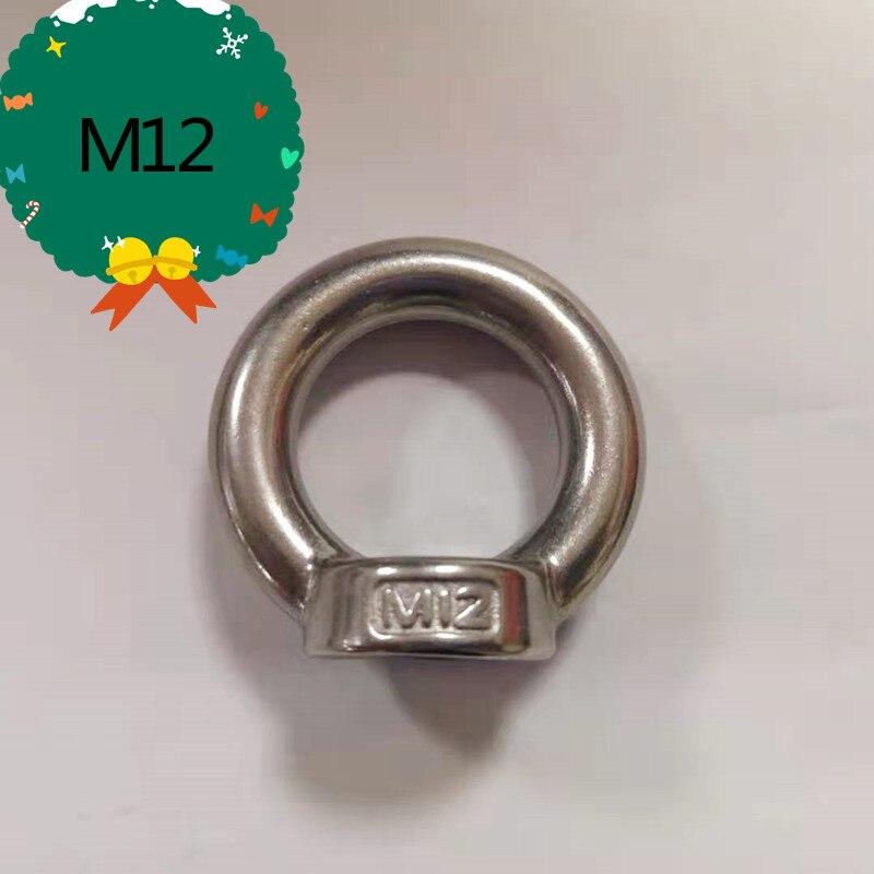 4 Pcs All Size Stainless Steel 304 Eye Nut Lifting Eye Nut Female Thread M12
