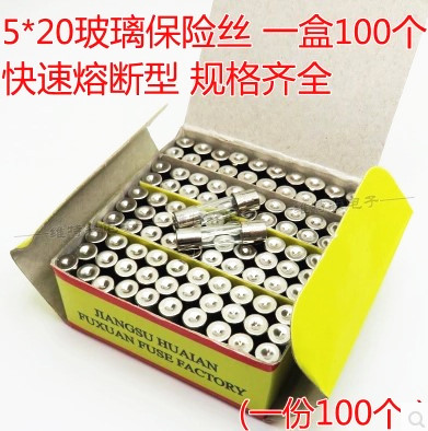 100pcs 5*20mm Glass Fuse 250V Fast Fuse 5*20 F1A/2A/3A/3.15A/4A/5A/6A/6.3A/8A/10A/15A/20A/25A 5X20MM шина для ремонта дуг msr msr tent pole repair splint small page 8