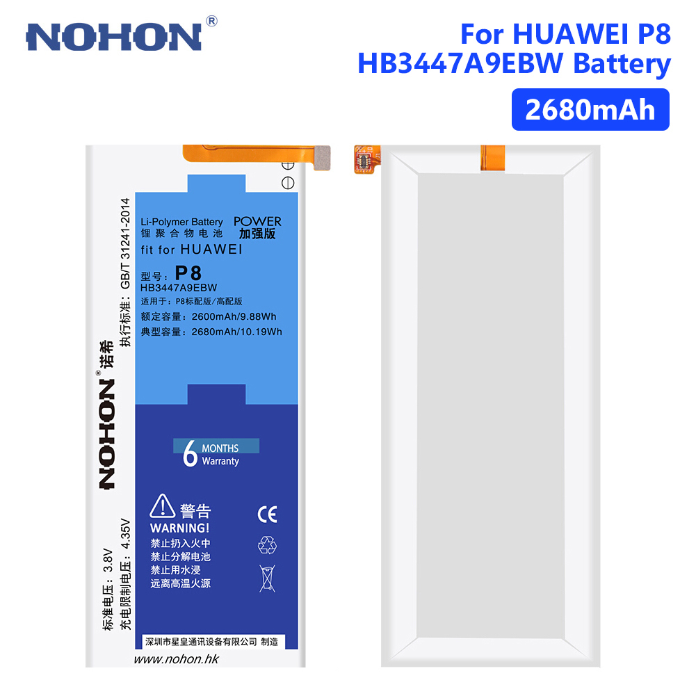 NOHON P8 Battery High Quality 2680mAh Lithium Rechargeable Phone Batteries For Huawei HB3447A9EBW Free Tools Retail Package in Mobile Phone Batteries from Cellphones Telecommunications