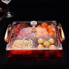 Сухие фрукты решетки с крышкой Европейский полноценно коробка конфет прозрачный семена закуски сушеные фрукты Свадебные