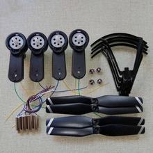 SG900S X192 SG900 X196 F196 RC Drone Spare Parts Engines Motors Fold Wing Arm Include Gears LED Axis Blades Blade Covers Etc kit