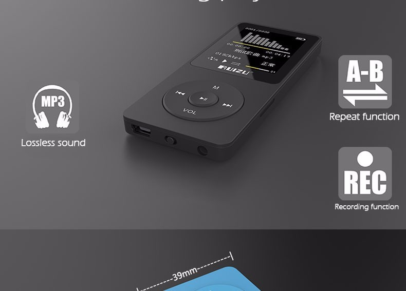 Mp3 HIFI Player (5)