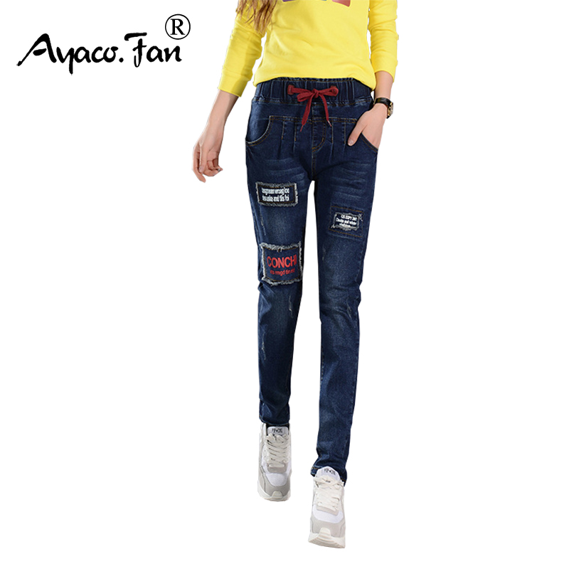 2017 Spring Women Jeans Summer Student Vintage Harem Denim Pants Female Show Slim Fashion Casual Jeans Loose Trousers For Woman fashion flowers embroidery jeans woman blue casual pants capris 2017 spring summer denim jeans female bottom trousers clothing