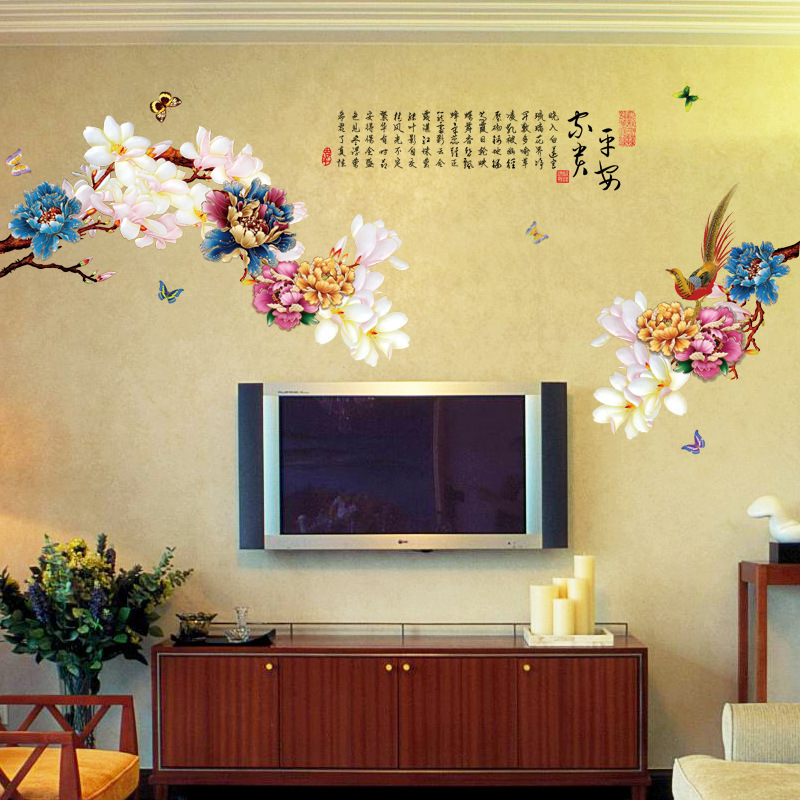 China National Flower Wall Stickers Butterfly Birds On The Peony Wall Decals  Home Decor Chinese Calligraphy Wall Graphic Poster