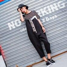 Harajuku Women Sport Hiphop jumpsuits Female fashion letter pattern casual bodysuits spring autumn Streetwear black