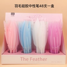 48pcs/lot Feather-shaped Silicone Gel Pen Creative Korean Stationery Cartoon Water Ink Sign