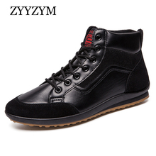 ZYYZYM Men Casual Shoes Leather 2019 Spirng Autumn Lace Up England Style Men Shoes Sneakers Men Leisure Shoes Footwear кабель севкабель nym 3x2 5мм2 гост iec 60227 4 2011