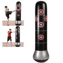 Фитнес для взрослых детей надувные вертикальные боксерские колонны тумблер надувной Песочник декомпрессионная игрушка утолщаются 1,5 метров в высоту