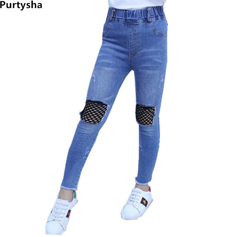 Girls Trouser 2018 Korea Fashion New Spring Autumn Children Broken Hole Pants Teenager Girls Jeans 10 12 Years Denim Pants