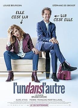 《他是她, 她是他》2017年法国,比利时喜剧电影在线观看