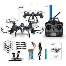 JJRC H50 2.4GHz 4-axle Drone Gyro Altitude Hold Headless Mode 360 Degree Roll No Camera RTF RC Quadcopter