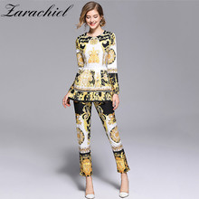 HAMALIEL Runway Designer Suit Women's Long Sleeve Retro Pattern Print 2 Piece Sets
