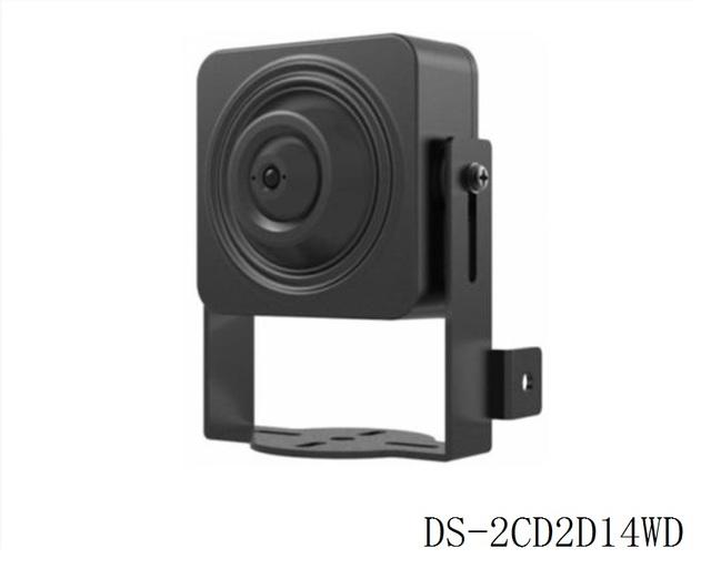 Versão chinesa DS-2CD2D14WD 1MP 720 P mini IP Câmera de Segurança Câmera Câmera ATM